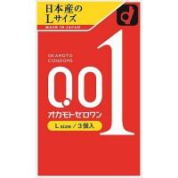 オカモト ゼロワン0.01ミリ Lサイズ(3個入)もはや説明不要。オカモト史上最薄コンドーム<br /> 「オカモトゼロワン」を堪能せよ。