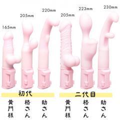 アダルトグッズ、潮吹きバイブII KO-MON様シリーズ【二代目助さんver.】の見本画像8