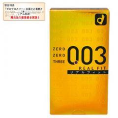 003リアルフィット2000(10個入)