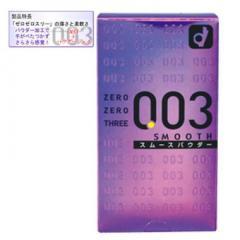 003スムース(10個入)