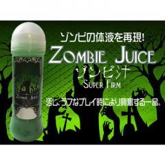 アダルトグッズ、Zombie Juice<ゾンビ汁>ローションの見本画像2