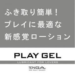 アダルトグッズ、TENGAプレイジェル ナチュラルウェット(赤)の見本画像4