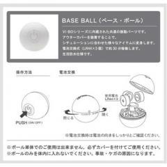 アダルトグッズ、TENGA VI-BO フィンガーボールの見本画像4