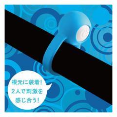 アダルトグッズ、TENGA VI-BO リングボールの見本画像3