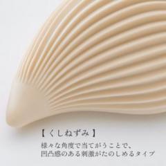 アダルトグッズ、iroha+の見本画像3