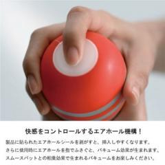 アダルトグッズ、PREMIUM TENGA バキュームカップ・ソフト の見本画像4