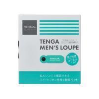 TENGAメンズルーペ(スマートフォン用精子観察キット)