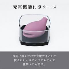 アダルトグッズ、[充電式]iroha+ YORUKUJIRA【あやめ色】【送料無料】の見本画像7