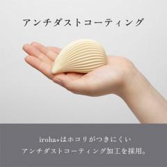 アダルトグッズ、[充電式]iroha+ RINGOTORI【こもも色】【送料無料】の見本画像5
