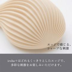 アダルトグッズ、[充電式]iroha+ RINGOTORI【こもも色】【送料無料】の見本画像8