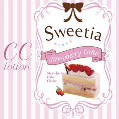 アダルトグッズ、CC lotion Sweetia 100ml の見本画像2