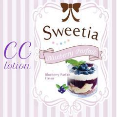 アダルトグッズ、CC lotion Sweetia 100ml の見本画像3