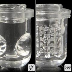 アダルトグッズ、CycloneX5・X10 カスタムカップ【互換性あり】の見本画像4