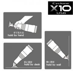 アダルトグッズ、[充電式]CycloneX10 USB 本体【送料無料】 の見本画像7