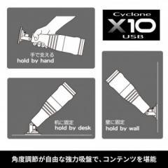 アダルトグッズ、CycloneX10 USB 本体の見本画像5