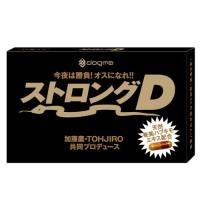 STRONG ストロングD 10粒入り