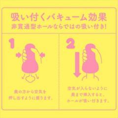 アダルトグッズ、ぷにばーじん600 の見本画像6