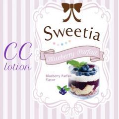 アダルトグッズ、CC lotion Sweetia 180mlの見本画像3