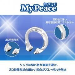 アダルトグッズ、包茎矯正リング マイピース ソフト(夜用) My Peace Softの見本画像2