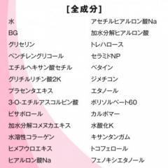 アダルトグッズ、ピンクラブ Pink Love 30gの見本画像7