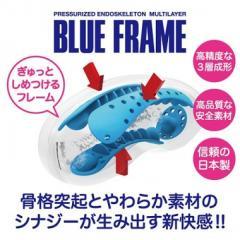 アダルトグッズ、BLUE FLAME海鳴の見本画像2