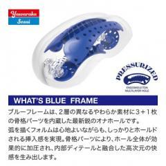 アダルトグッズ、BLUE FLAME海鳴の見本画像5