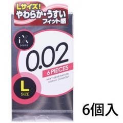 iX(イクス)0.02 LARGE 1000(6個入)