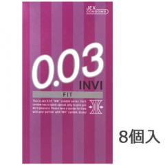 インヴィ 0.03 フィット(8個入)