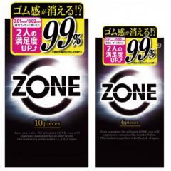 アダルトグッズ、ZONE ゾーン コンドームの見本画像1