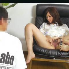 アダルトグッズ、熟女の星 翔田千里の陰部完全レプリカの見本画像5