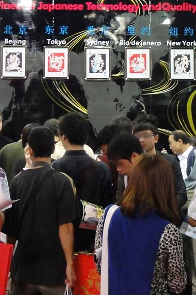 第9回広州性文化祭-h1