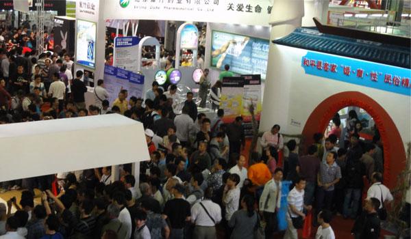 第9回広州性文化祭-3