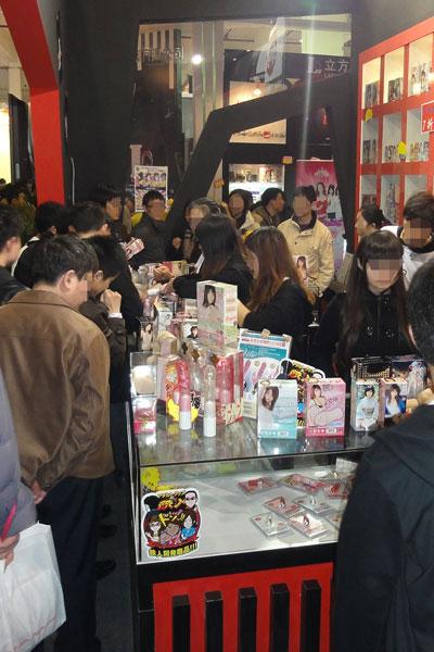 第九回中国国際成人保健及び生殖健康展覧会-h1