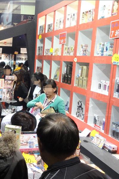 第九回中国国際成人保健及び生殖健康展覧会-h2