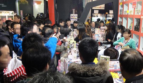 第九回中国国際成人保健及び生殖健康展覧会-4
