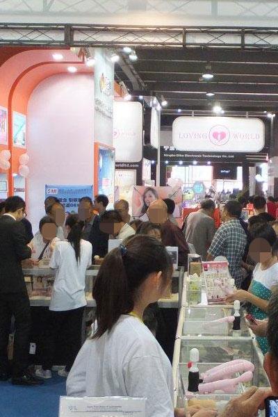 第十回中国国際成人保健及び生殖健康展覧会-h1