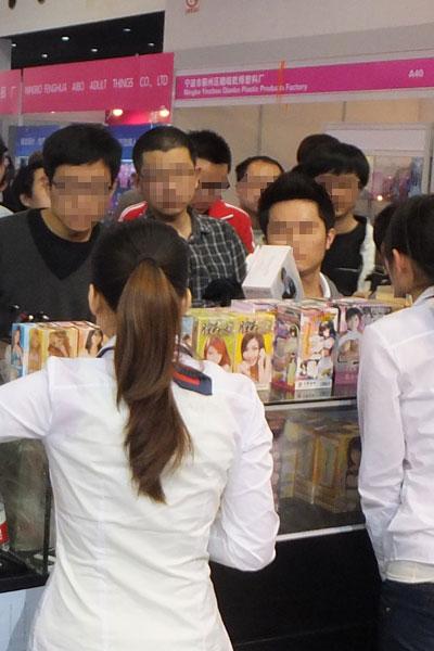 第十回中国国際成人保健及び生殖健康展覧会-h3