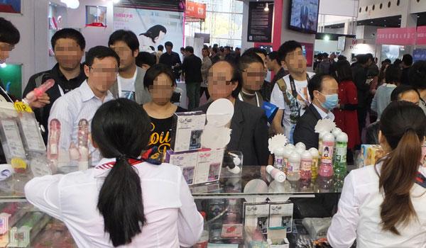 第十回中国国際成人保健及び生殖健康展覧会-2