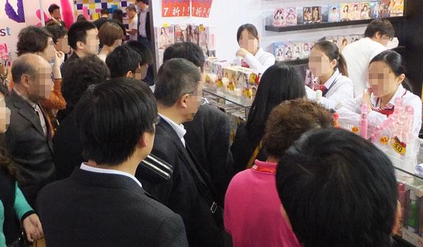 第十回中国国際成人保健及び生殖健康展覧会-3