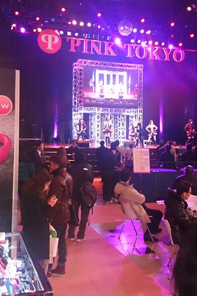PINK TOKYO-h1