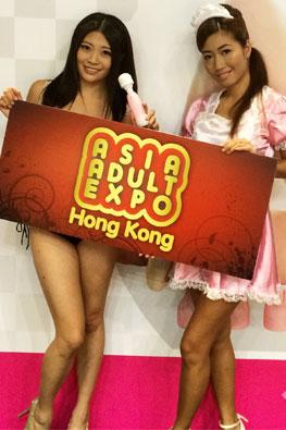 ASIA ADULT EXPO 2014 HongKong-h3