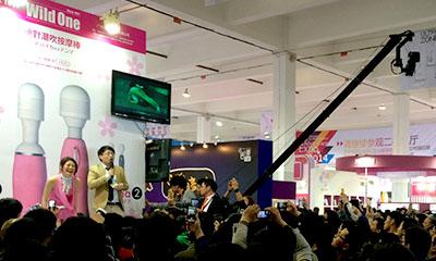 上海EXPO2014
