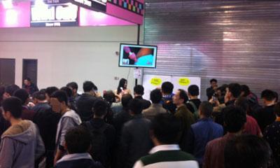 2015中国国際成人保健及生殖健康展覧会-2