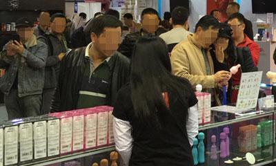 2015中国国際成人保健及生殖健康展覧会-4