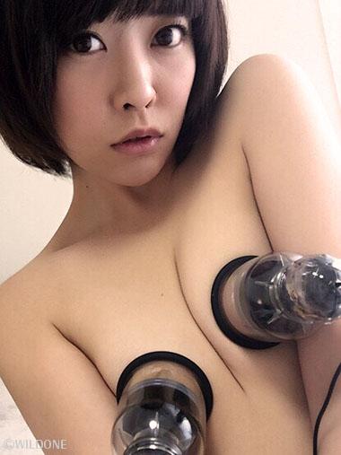みおり舞のグッズレビュー6_NippleDome