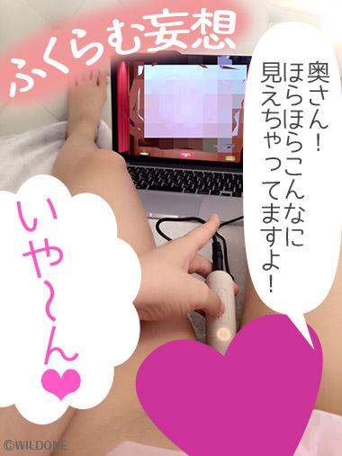 みおり舞のグッズレビュー_15_SVAKOM GAGA