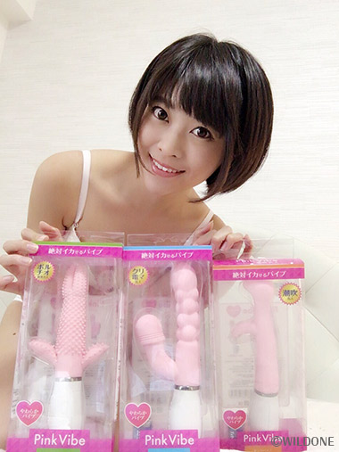 みおり舞のグッズレビュー_19_Pink Vibeピンクバイブーポルチオ開発名人
