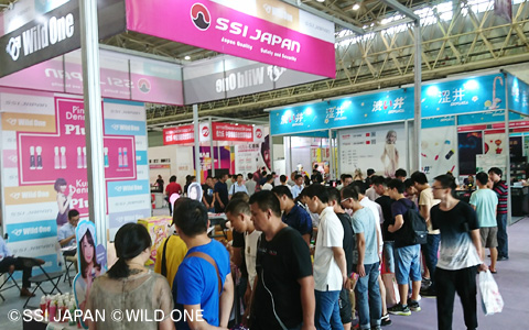 2017中国国際成人保健及生殖健康展覧会写真2