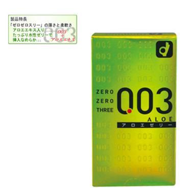 003(ゼロゼロスリー)アロエ2000(10個入)うすさ0.03mm。触って、装着して、あまりのうすさにビックリ!<br /> アロエエキス配合の水性潤滑剤なので挿入なめらか。
