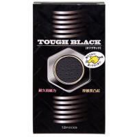 タフブラック(12個入)耐久持続力アップ!3D粒状凸起が心地よいコンドームです。<br /> ブラックカラーで、つぶつぶ突起が刺激する!